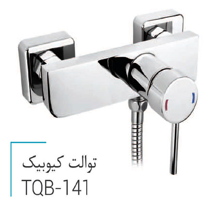 توالت کیوبیک